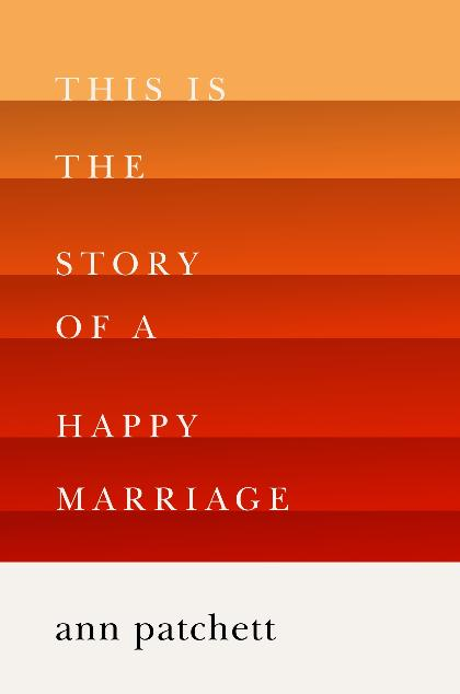 this is the story of a happy marriage essay
