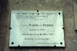 Capentras Synagogue